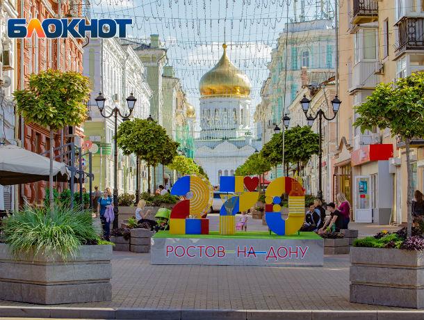 Ростов: от маленькой заставы к столице Юга