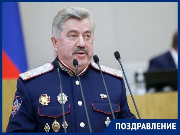 От котельной до Госдумы: ростовскому депутату-атаману исполнилось 62 года