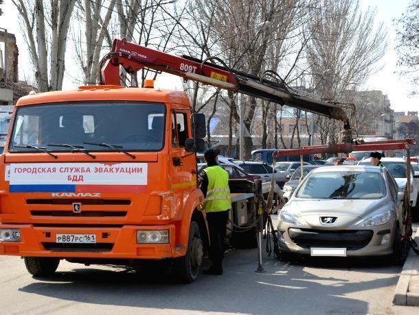 В Ростове общественники объявили войну эвакуаторщикам и владельцам штрафстоянок