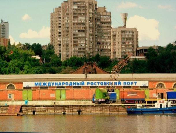 Для переезда Ростовского порта с Береговой необходимо 3 млрд рублей