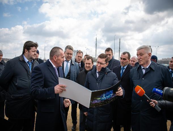 Министр строительства России Владимир Якушев посетил микрорайон от «ЮгСтройИнвест»