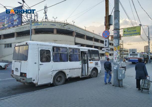 Цены на проезд в пригородных автобусах в Ростовской области могут резко взлететь