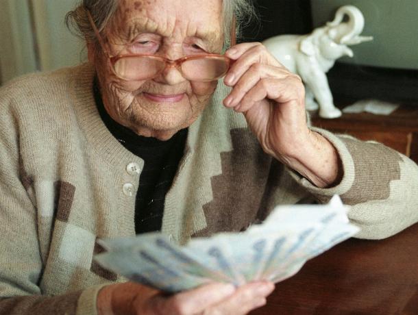 Хабаровские пожилые люди получат по5000 руб. до28января