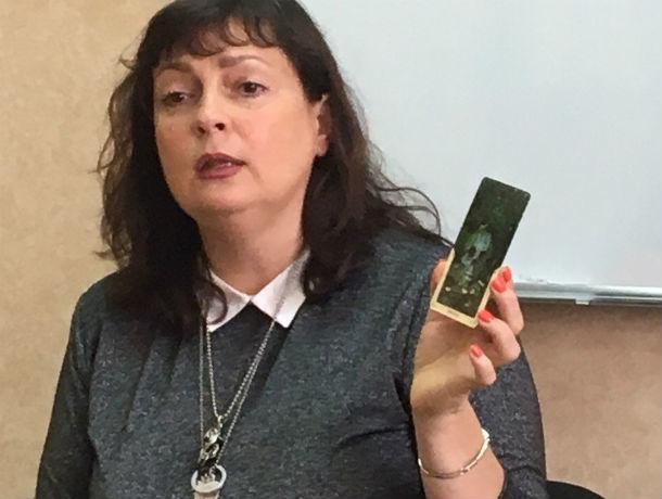 Тарологи предсказали Ростову сити-менеджера с криминальным прошлым