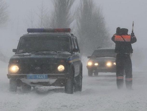 Четыре трассы перекрыли из-за непогоды в Ростовской области