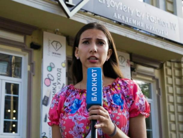 «В Ростове под именем компании «Fashion TV» орудуют мошенники» - Наталья Волохова