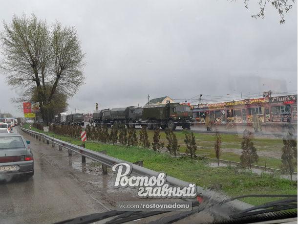 В Ростове-на-Дону спецслужбы оцепили овощной рынок
