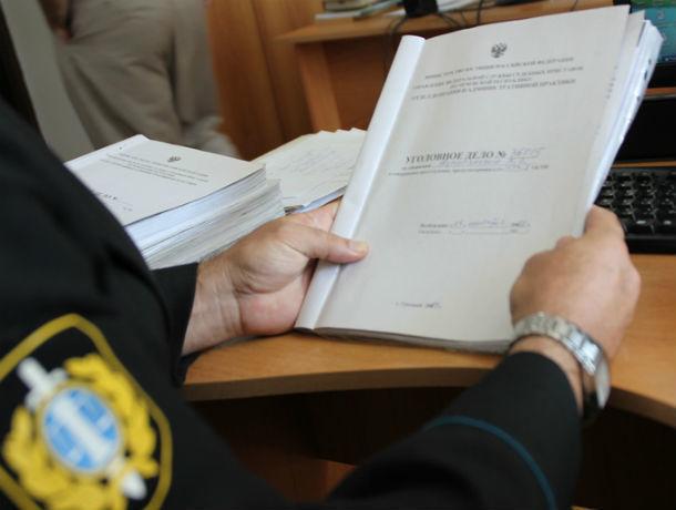 Следователей СК Ростовской области заподозрили в утрате доказательств по двум уголовным делам