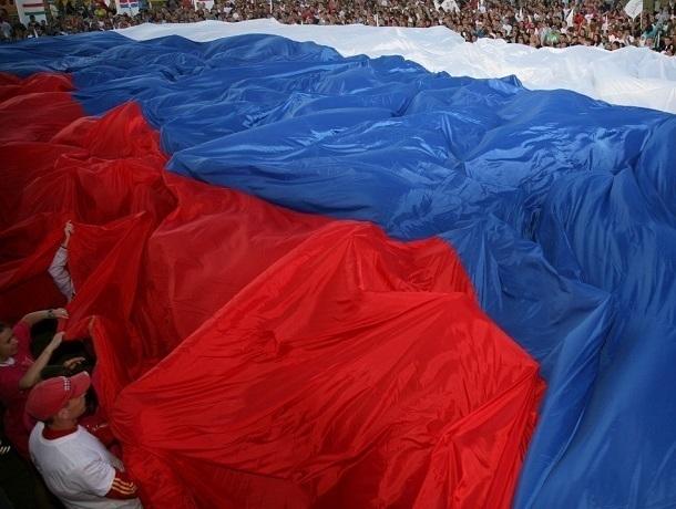 Наибольший вмире флаг РФ пронесут поцентральной улице Ростова