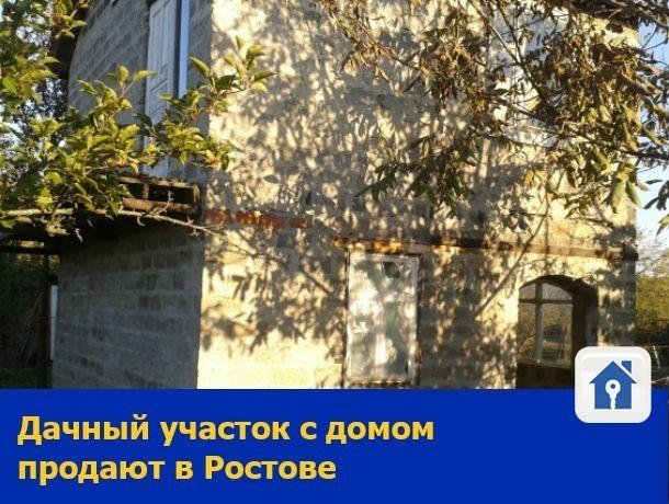 Дачный участок с двухэтажным домом продают в Ростове