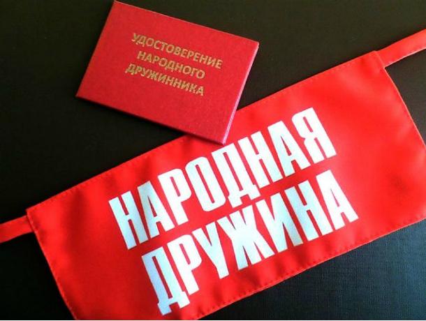Народные дружины будут патрулировать микрорайон Суворовский