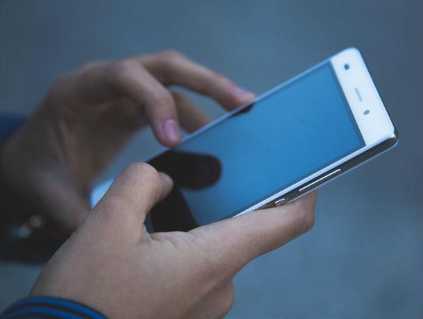 Мобильное приложение для Android выпустило «ТНС энерго Ростов-на-Дону»