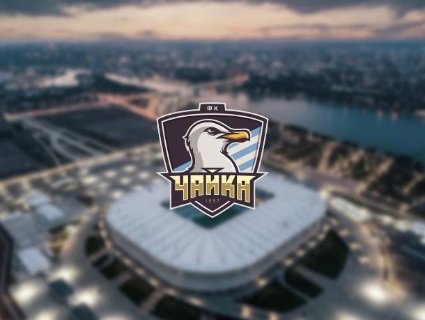 Болельщики ФК «Ростов» не хотят делить стадион с «Чайкой»