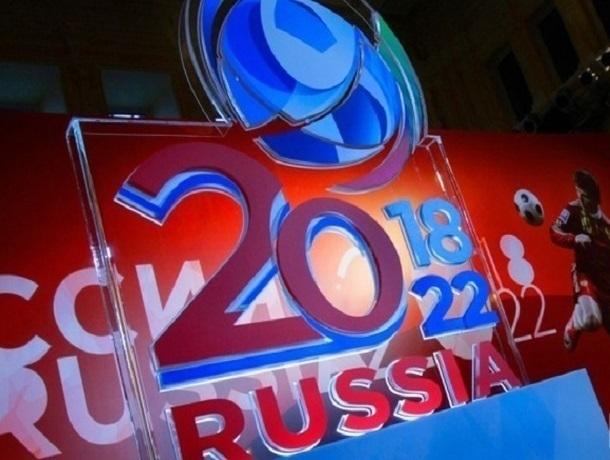 КЧемпионату мира пофутболу-2018 Ростов украсят символикой турнира