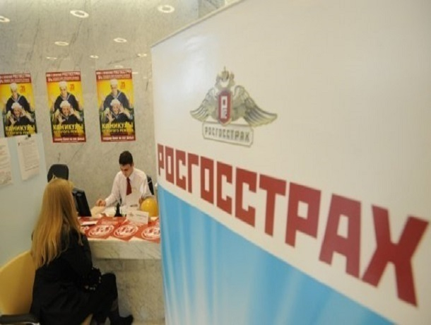 Преступники вынесли млн. руб. изростовского офиса «Росгосстраха»