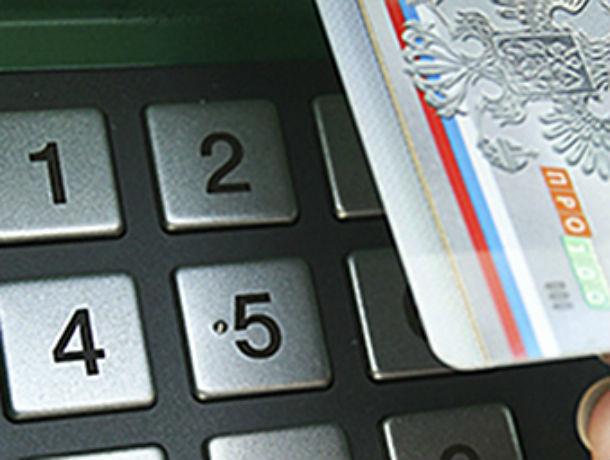 Безналичная система оплаты заработала вРостове— Проезд покарточкам