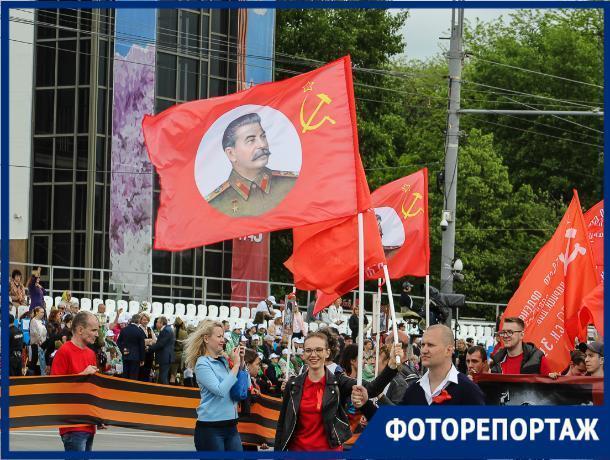 Ростовчанин вышел на акцию «Бессмертный полк» с портретом Сталина