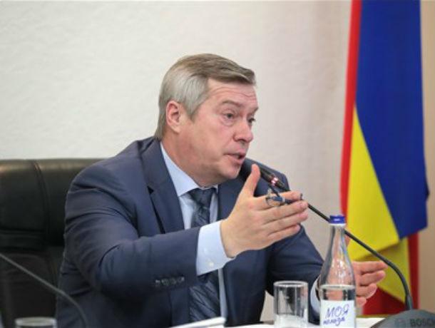 Помогать обманутым дольщикам чиновники Ростова научатся на примере других регионов