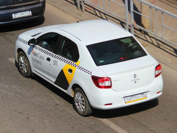Яндекс.Такси необычным образом поздравил пользователей с Днем знаний