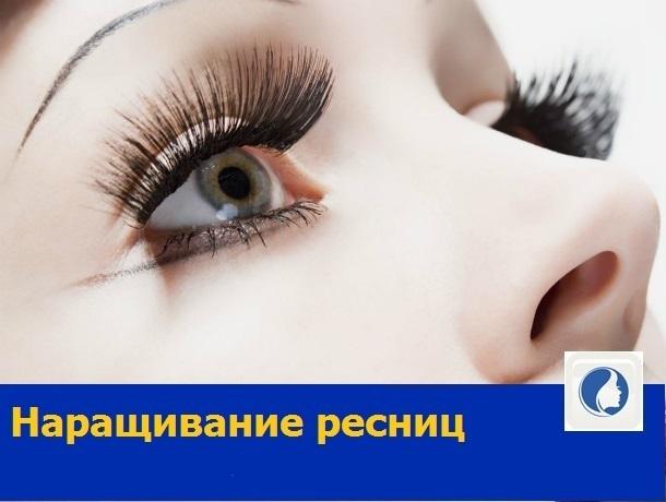 Нарастить ресницы по демократичной цене предлагают жительницам Ростова