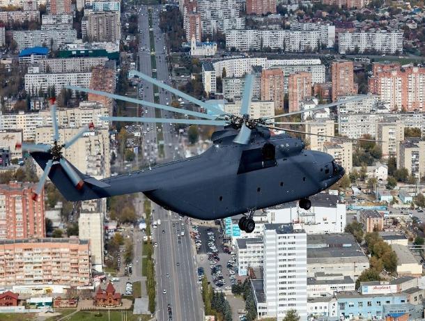«Роствертол» переедет из Ростова к 2023 году