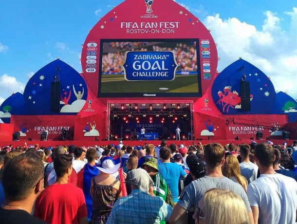 Ростовчан приглашают насладиться «Валенками» и яростной игрой сборных Уругвая и Франции