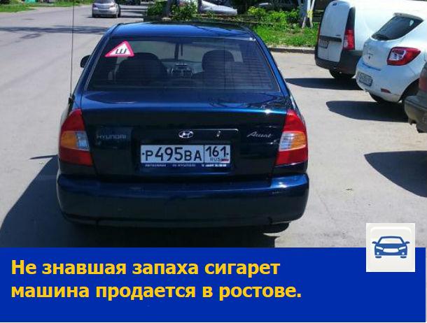 Продается Hyundai Accent