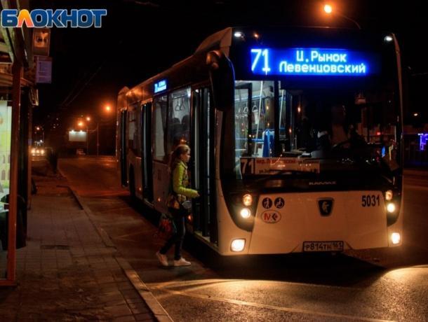 Проезд в автобусах в Ростове подорожает с 10 августа