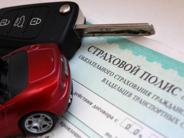 Автостраховщики Ростова заплатят 10 млн занавязывание дополнительных услуг