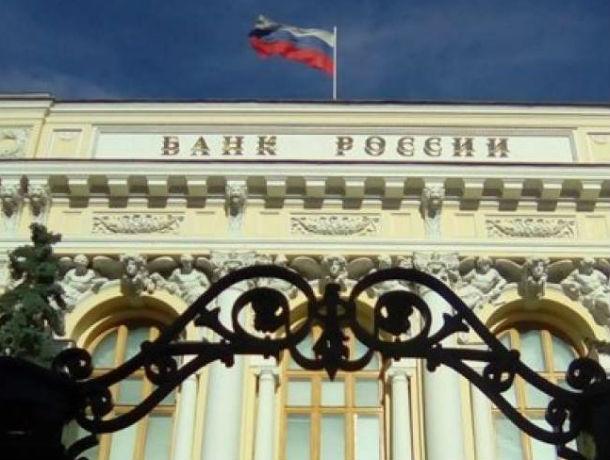 Неадекватно оценивший кредитные риски Южный региональный банк лишился лицензии в Ростове