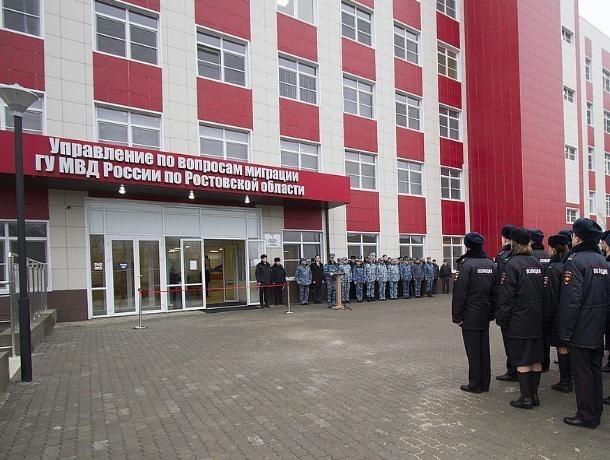 Жители ДНР и ЛНР в Ростовской области смогут  получить гражданство России за три месяца
