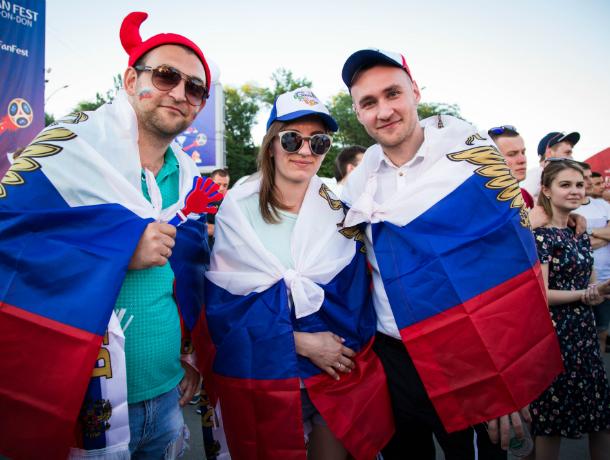 Яркий фоторепортаж с открытия фан-зоны в Ростове: найди себя