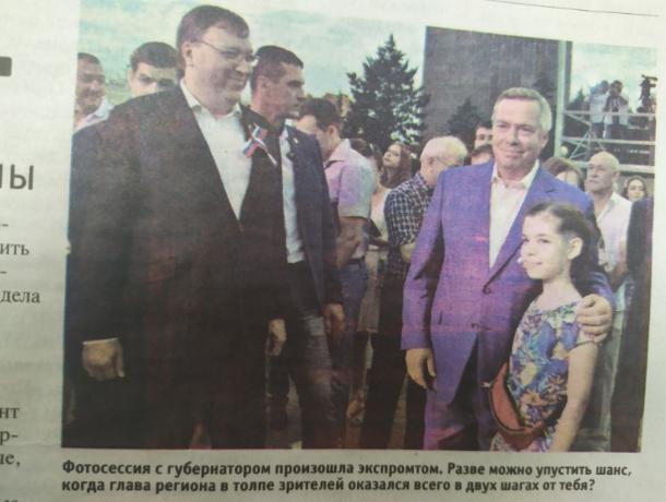 «Двоятся глаза у губернатора Голубева»: из-за этого фото 65 сотрудников типографии «Крестьянин» остались без работы