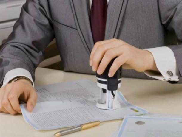 ВРостовской области дерзкий предприниматель «кинул» банк на5 млн руб