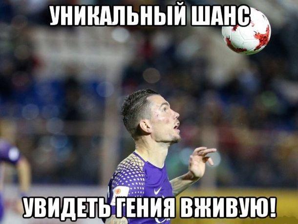 ФК «Ростов» потроллил «Зенит» фотографией «гения футбола»