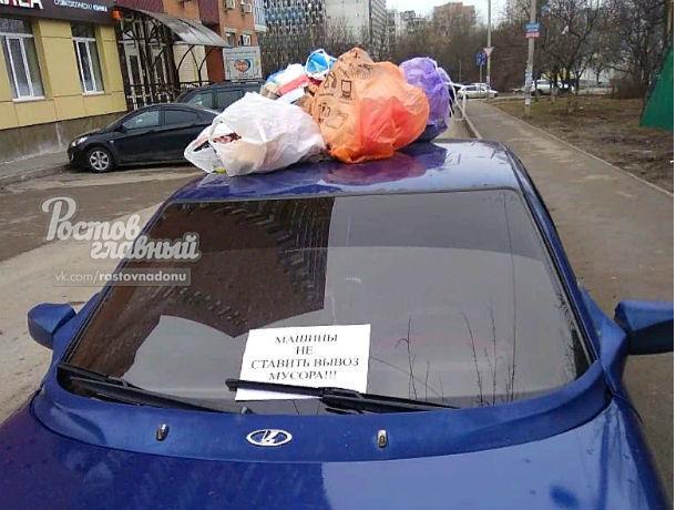 Рассвирепевшие ростовчане закидали мусором машину автохама