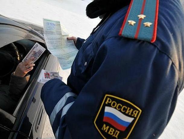 Экс-сотрудник ГИБДД заплатит штраф в1,7 млн руб. завзятку