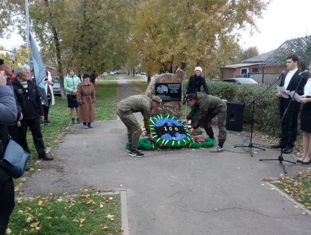 Имена четырех разведчиков, погибших в боях с фашистами, увековечили в Ростовской области