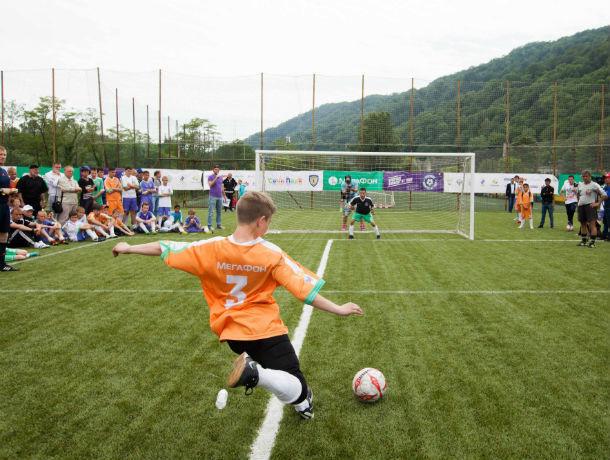 Футбольный турнир для команд детских домов и школ-интернатов от компании «МегаФон» пройдет под Ростовом