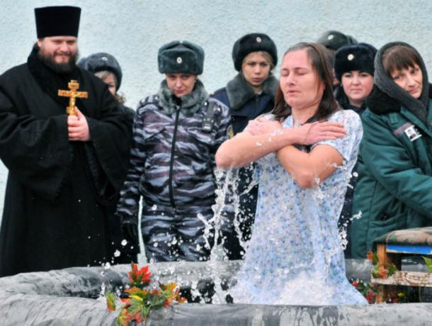 Очиститься от грехов в крещенскую ночь решили закоренелые рецидивистки в колонии Ростовской области