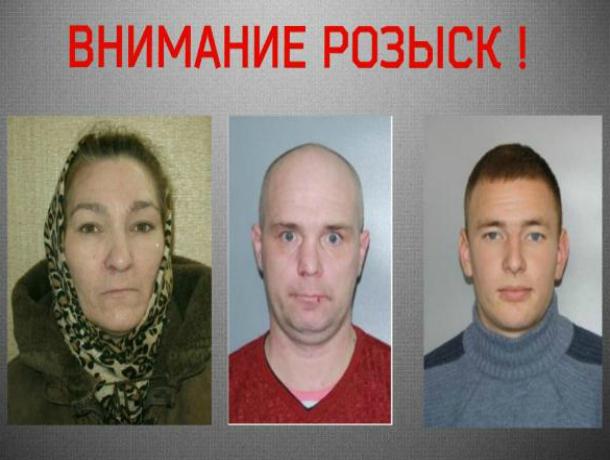 Мошенница, грабитель и наркодилер сбежали из-под следствия в Ростовской области