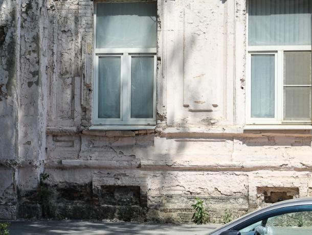 Власти Ростова придумали как сохранить исторический центр города