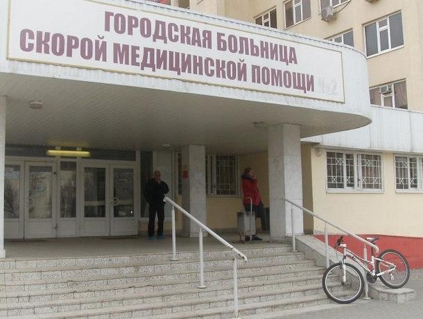 Больница Ростова ответила «Блокноту» на вопрос о поборах с пациентов за телевизор