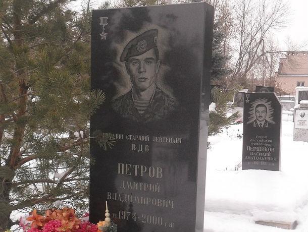 В Ростове появится бюст Герою России Дмитрию Петрову