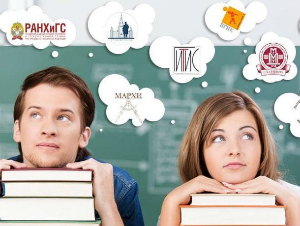 26 сентября - Европейский день языков! ЕГЭ по английскому на 100 баллов: расскажем как!