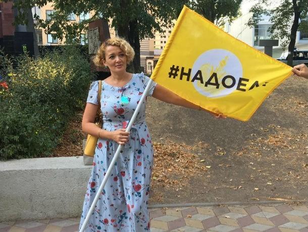 Сами вы нежелательные: в России прошли акции поддержки активистки Анастасии Шевченко