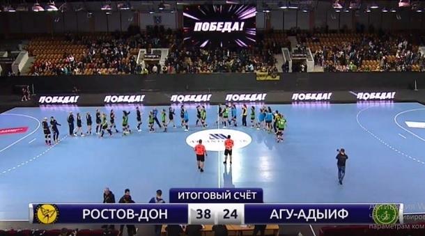 Гандбольная команда Ростова обыграла гостей из Майкопа со счетом 38:24