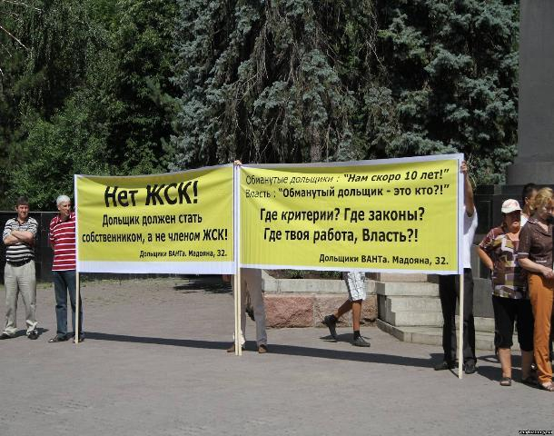 Василий Голубев не явится  в суд по делу обманутых дольщиков
