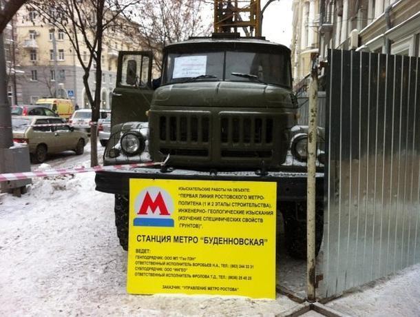 Власти Ростова считают проект метро экономически нецелесообразным
