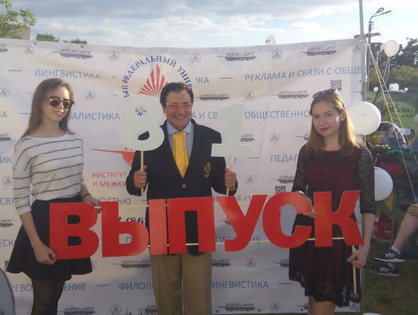 Телеведущий Дмитрий Дибров на встрече выпускников в Ростове боялся не попасть в Instagram